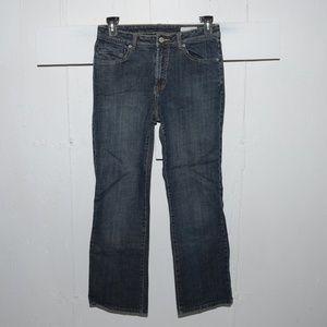 Chico's platinum womens jeans size 1 S 1812